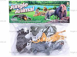 Игровой набор животных «Джунгли», Y141, отзывы