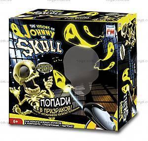 Игровой набор Johny The Skull, 669