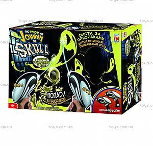 Игровой набор Johny The Skull с пистолетами, 2669