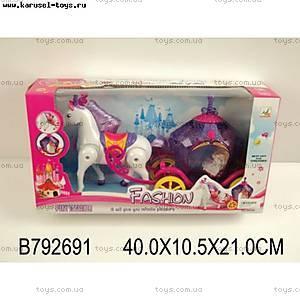 Игровой набор «Карета», с куклой и лошадью, 00509