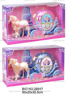 Игровой набор «Карета с лошадкой», 28917