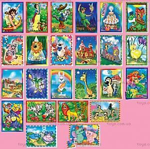 Игровой набор «Картинки», 12 элементов, ИЛ-102