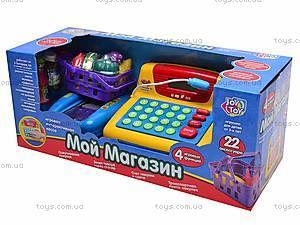 Игровой набор «Касса», 7016, магазин игрушек