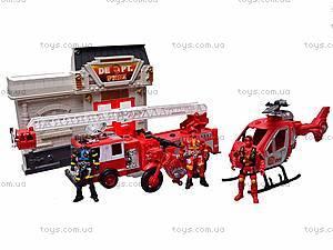 Игровой набор «Команда спасения», 911-113H