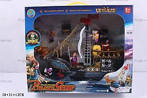 Игровой набор «Корабль пиратов», 50828B