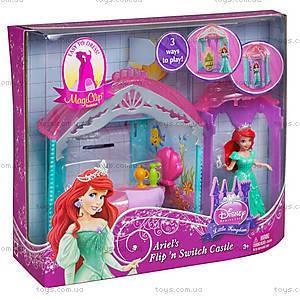 Игровой набор «Королевские покои» с принцессой, BDJ97