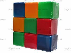 Игровой набор «Кубики»,