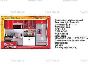 Игровой набор «Кухонная мебель», 26211
