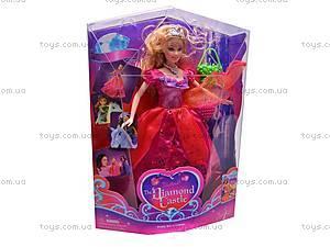 Игровой набор «Кукла с аксессуарами», 66257, цена