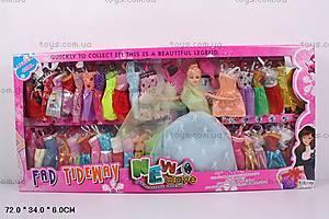Игровой набор «Кукла с нарядами», 9807