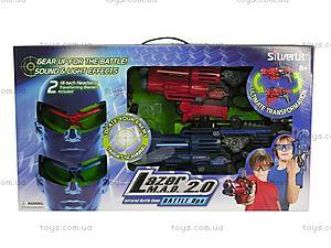 Игровой набор «Лазерная атака», S86840, купить