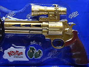 Игровой набор с мишенью «Лазерный тир», EL80185R, купить