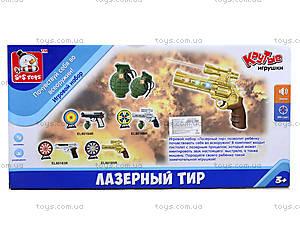 Игровой набор с мишенью «Лазерный тир», EL80185R, отзывы