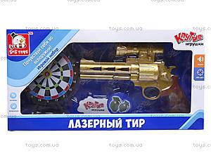 Игровой набор с мишенью «Лазерный тир», EL80185R, цена