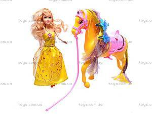 Игровой набор «Лошадка и куколка», 88002