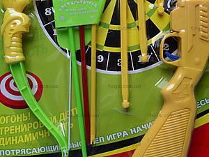Игровой набор «Лук и Винтовка», 545H-1, купить