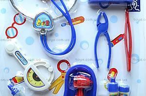Игровой набор «Маленький доктор», 1091, игрушки