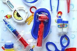 Игровой набор «Маленький доктор», 1091, детские игрушки
