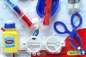 Игровой набор «Маленький доктор», 1091, магазин игрушек
