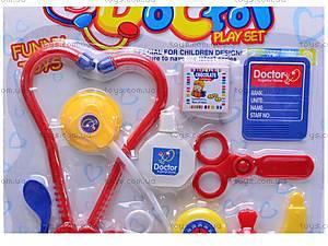 Игровой набор «Маленький врач», 7720AB, фото
