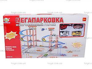Игровой набор «Мегапарковка», EK80015R, отзывы