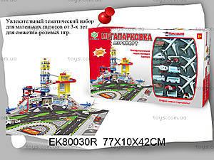 Игровой набор «Мегапарковка», аэропорт, EK80030R