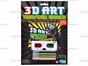 Игровой набор «Мир динозавров 3D», 03636
