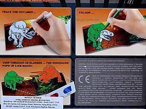 Игровой набор «Мир динозавров 3D», 03636, фото