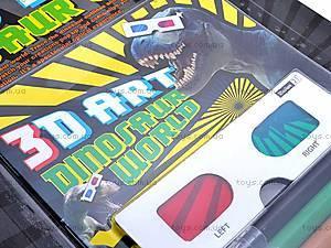 Игровой набор «Мир динозавров 3D», 03636, отзывы