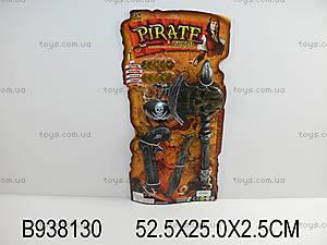 Игровой набор «Мир пиратов», U11-25