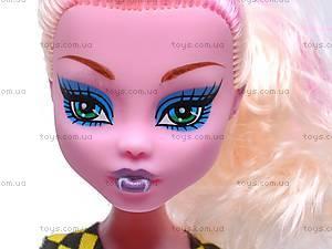 Игровой набор «Monster High», KQ003-C, цена