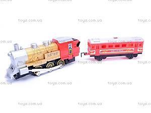 Игровой набор «Мой первый поезд», 0610
