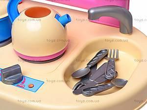 Игровой набор «Моя первая кухня», 3039, toys.com.ua