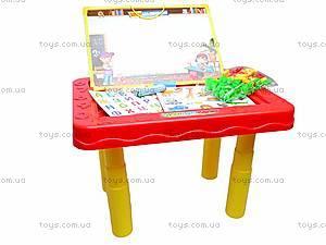 Игровой набор «Моя первая парта», GB9113G, купить