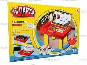 Игровой набор «Моя первая парта», GB9113G
