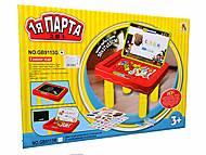 Игровой набор «Моя первая парта», GB9113G, фото