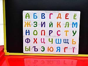 Игровой набор «Моя первая парта», GB9113G, детские игрушки
