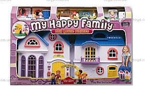 Игровой набор «Моя семья», K20132