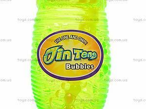 Игровой набор «Мыльные пузыри», 32832, отзывы