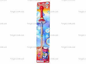 Игровой набор «Мыльные пузыри и меч», 2678, купить