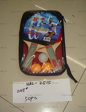 Игровой набор «Настольный теннис», W02-3515
