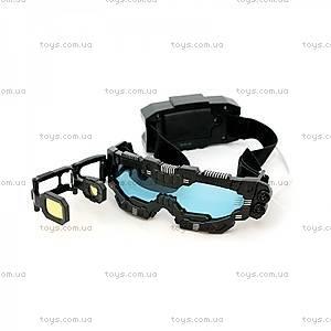 Игровой набор «Очки слежения», 10400