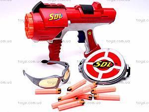 Игровой набор оружия Dart Tag, Q28012A