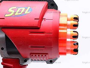 Игровой набор оружия Dart Tag, Q28012A, купить