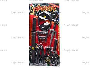 Игровой набор оружия «Ниндзя», RZ07