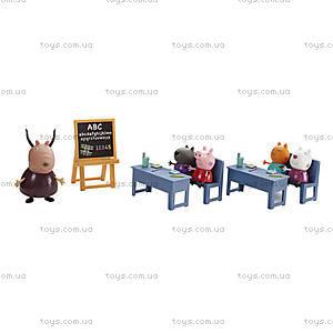 Игровой набор Peppa «Пеппа в Школе», 20827, купить