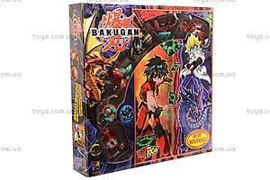 Игровой набор персонажей «Бакуган», 6697, купить