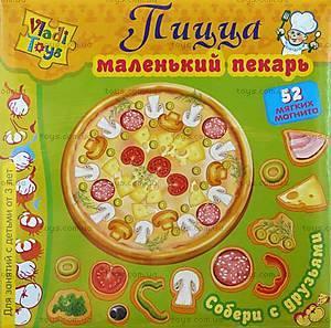 Игровой набор «Пицца», ИНП-01