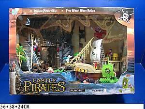 Игровой набор «Пиратская крепость», 50866E