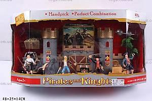 Игровой набор «Пиратский замок», 0807-B2